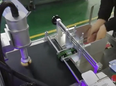 The plasma machine is processed before the barcode is sprayed